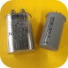 Coleman Mach AC Air Conditioner Fan Capacitor 7.5 Mfd 370V Pop Up Camper Popup-21505