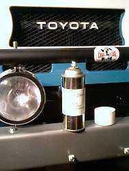 Land Cruiser Silver Trim Paint (pewter)-0